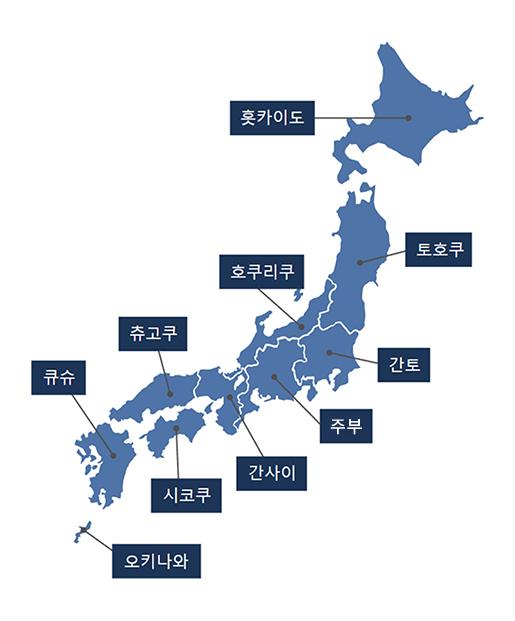 일본 지도