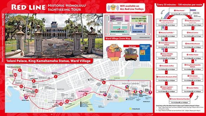 하와이 역사 문화 관광 투어