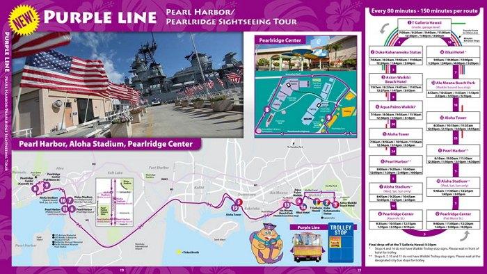 하와이 쇼핑 관광 투어
